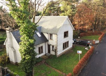 Thumbnail 5 bedroom detached house for sale in Newpark Road, Bellsquarry, Livingston