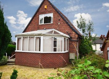2 bed detached house for sale in Westfield Road, Hemsworth, Pontefract WF9