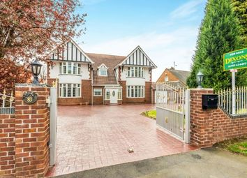 Thumbnail 5 bed detached house for sale in Sneyd Lane, Essington, Wolverhampton, Staffordshire