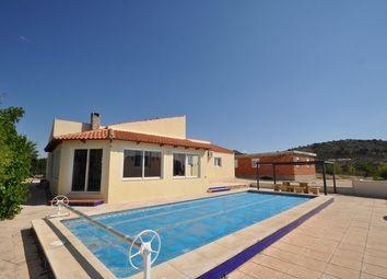 Thumbnail 5 bed villa for sale in Spain, Valencia, Alicante, Salinas