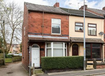 Thumbnail 2 bed end terrace house for sale in Brownlow Road, Horwich, Bolton