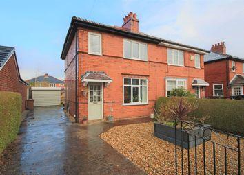 2 bed semi-detached house for sale in Shaftesbury Avenue, Penwortham, Preston PR1