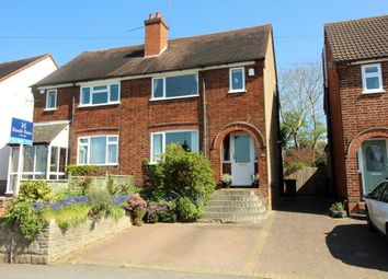 Thumbnail 3 bed semi-detached house for sale in Clinton Lane, Kenilworth