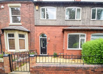 Thumbnail 2 bed terraced house for sale in Park Avenue, Thornes, Wakefield