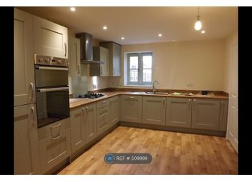Thumbnail 3 bedroom end terrace house to rent in Hart Close, Upper Rissington