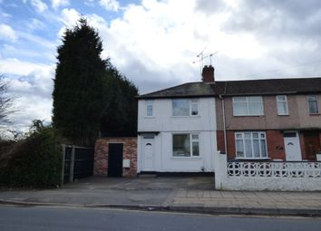 3 bed end terrace house for sale in Parkgate Road, Holbrooks, Coventry CV6