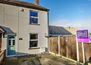Thumbnail 3 bed semi-detached house for sale in Beccles Road, Carlton Colville