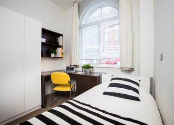 Thumbnail Room to rent in London