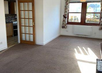 Thumbnail Semi-detached house to rent in Rosebank Crescent, Lockerbie