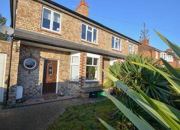 Thumbnail 4 bedroom property to rent in Millfield Lane, York