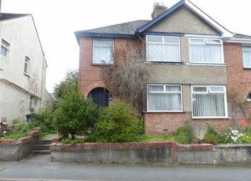 Thumbnail 3 bed semi-detached house for sale in Alington Road, Dorchester, Dorset