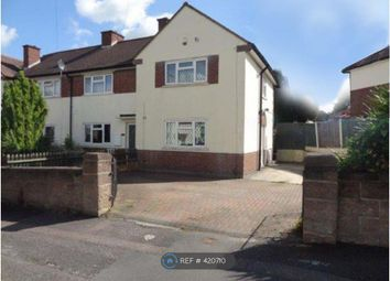 Thumbnail 2 bed end terrace house to rent in Argyle Avenue, Tamworth