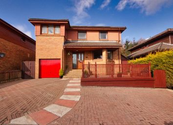 Thumbnail 5 bed detached house for sale in Player Green, Deerpark, Livingston