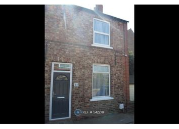 Thumbnail 2 bedroom end terrace house to rent in North Lane, Haxby, York