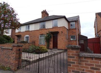 Thumbnail 3 bed semi-detached house for sale in Park Hill Drive, Aylestone, Leicester, Leicestershire