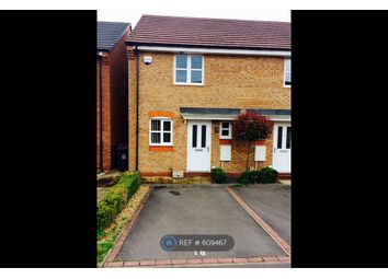 Thumbnail 2 bed semi-detached house to rent in Canary Grove, Staffordshire