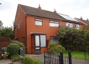 Thumbnail 3 bedroom semi-detached house to rent in Llanmorlais Road, Caerdydd