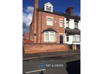 Thumbnail 4 bed end terrace house to rent in Dimsdale View East, Newcastle