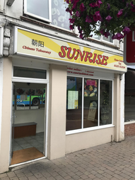 Thumbnail Leisure/hospitality for sale in Broadway, Didcot