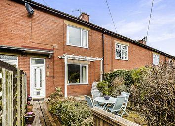 Thumbnail 2 bed terraced house for sale in Nest Lane, Mytholmroyd, Hebden Bridge