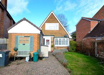 Thumbnail 3 bed detached house for sale in Woodthorpe Road, Kings Heath, Birmingham
