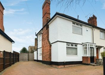 Thumbnail 2 bedroom end terrace house for sale in Engleton Road, Coventry