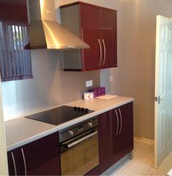 Thumbnail 2 bed terraced house to rent in Newbiggin Road, Ashington