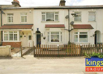 Thumbnail 2 bed terraced house for sale in Albion Terrace, Sewardstone Road, London