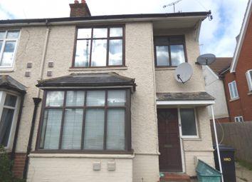 Thumbnail Room to rent in Rainsford Lane, Chelmsford