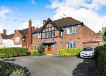 Thumbnail 4 bedroom detached house for sale in Cannon Close, Coventry, West Midlands, .