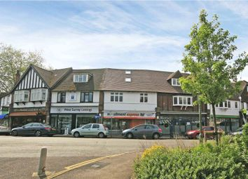 Thumbnail 1 bed flat for sale in West Byfleet, Surrey