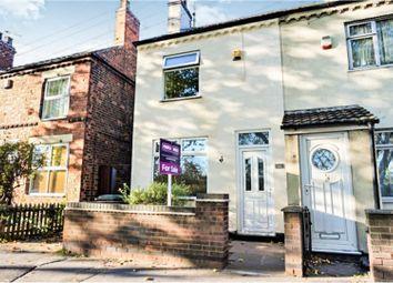 Thumbnail 3 bedroom end terrace house for sale in Moorbridge Lane, Stapleford