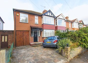 Thumbnail 4 bed semi-detached house for sale in Chestnut Close, Buckhurst Hill