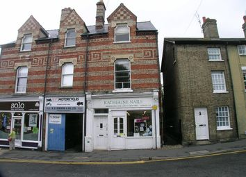 Thumbnail 1 bed property to rent in Old School Yard, Debden Road, Saffron Walden