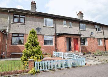 Thumbnail 2 bedroom terraced house for sale in Knocklea, Biggar