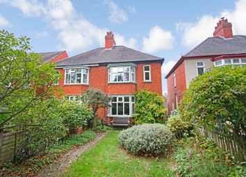 Thumbnail 2 bed semi-detached house for sale in Stafford Street, Atherstone
