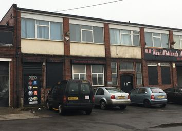 Thumbnail Office to let in Rushey Lane, Tyseley
