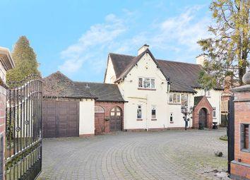 Thumbnail 6 bed detached house for sale in Ridgacre Road, Quinton, Birmingham