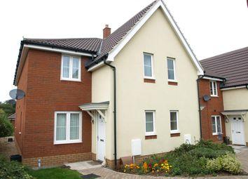 Thumbnail 2 bed end terrace house to rent in Latimer Close, Brislington, Bristol