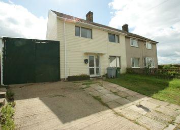 Thumbnail 4 bed semi-detached house for sale in Harrow Close, Rainworth