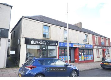 Thumbnail 1 bed flat to rent in Bank Street, Lochgelly
