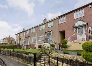Thumbnail 2 bed terraced house for sale in Cardross Avenue, Port Glasgow, Renfrewshire