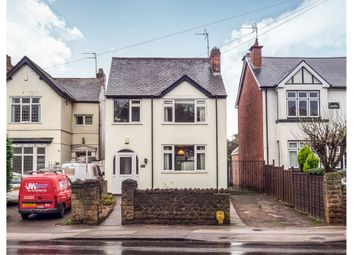 3 bed detached house for sale in Nuthall Road, Aspley, Nottingham NG8