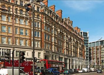 Thumbnail 3 bed flat to rent in Park Mansion, Knightsbridge, Knightsbridge