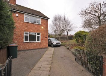 Thumbnail 2 bed semi-detached house to rent in Ambleside, Coventry