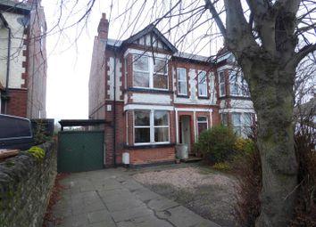 Thumbnail 2 bed flat to rent in Grange Road, Woodthorpe, Nottingham