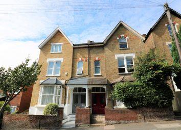 Thumbnail 2 bedroom flat to rent in Rockmount Road, London