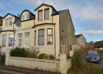 Thumbnail 3 bed end terrace house for sale in Victoria Gardens, Kirn, Dunoon, Argyll And Bute
