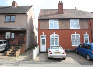 Thumbnail 2 bed end terrace house for sale in Newlands Road, Baddesley Ensor, Atherstone