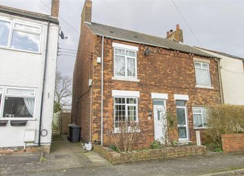 2 bed semi-detached house for sale in Rouse Street, Pilsley, Chesterfield S45